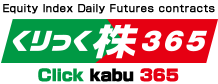Equity Index Daily Futures contracts Click kabu365